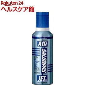【第3類医薬品】エアーサロンパスジェットα(300ml)【サロンパス】