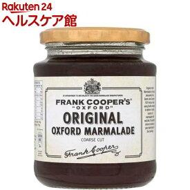 フランククーパー オリジナル マーマレード(454g)