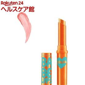 メイベリン リップクリーム カラー 07 コーラル バースト(1.9g)【メイベリン】