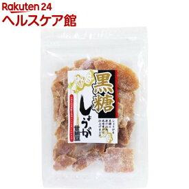 味源 黒糖しょうが甘納豆(200g)【味源(あじげん)】