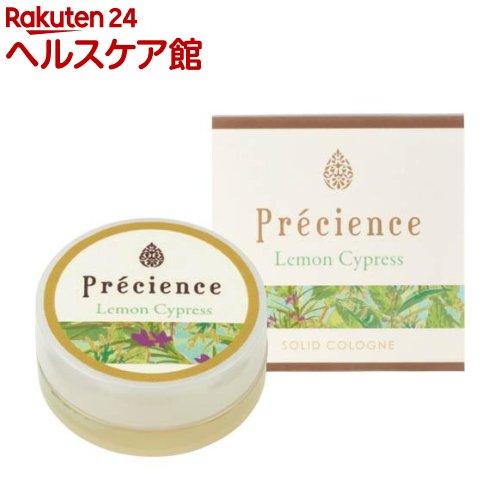 プレッシェンス ソリッドコロン レモンサイプレス(5g)【プレッシェンス】