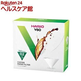 ハリオ V60用ペーパーフィルター 白 VCF-02-100WK(100枚入)【ハリオ(HARIO)】