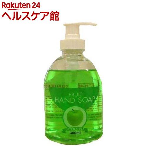 フルーツハンドソープ グリーンアップル(250mL)