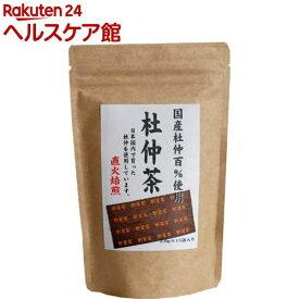杜仲茶(3.0g*15包入)【more20】