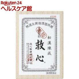 【第2類医薬品】救心(630粒)【救心】