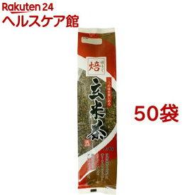 寿老園 焙玄米茶(150g*50袋セット)【寿老園】