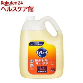 花王プロフェッショナル キュキュット 業務用(4.5L)【spts6】【花王プロフェッショナル】