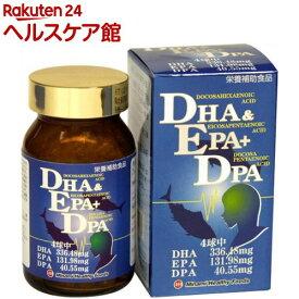 DHA&EPA+DPA(120球)【ミナミヘルシーフーズ】
