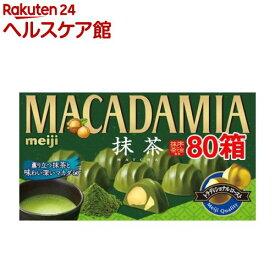 明治 マカダミアチョコレート 抹茶(9粒入*80箱セット)