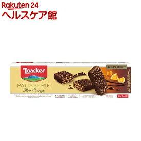 ローカー グラン パスティッチェリーア ノアーオレンジ(100g)【ローカー(Loacker)】[チョコレート]