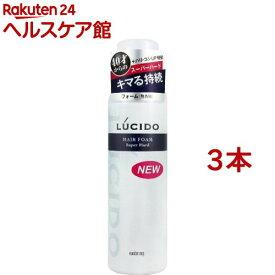 ルシード ヘアフォーム スーパーハード(185g*3本セット)【ルシード(LUCIDO)】