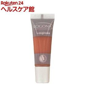 ロゴナ リップグロス 06 テラコッタ(10ml)【ロゴナ(LOGONA)】