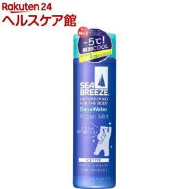 シーブリーズ デオ&ウォーター アイスタイプ フローズンミストの香り(160mL)【シーブリーズ】