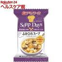 アマノフーズ スープデイズ ふかひれスープ(10g*1食入)【アマノフーズ】