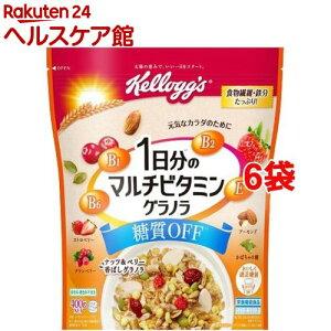【訳あり】ケロッグ 1日分のマルチビタミングラノラ 糖質オフ(400g*6袋セット)【ケロッグ】