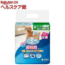 マナーウェア 高齢犬用 紙オムツ SS(30枚入)【マナーウェア】