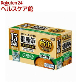 15歳からの健康缶 6P とろとろペースト かつお(1セット)【more30】【健康缶シリーズ】[キャットフード]