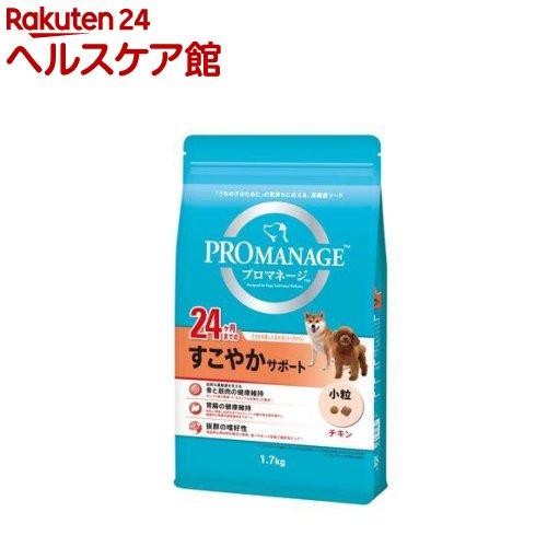 プロマネージ 24ヶ月までのすこやかサポート(1.7kg)【プロマネージ】