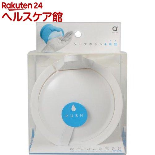 サンエイ MOG ウォールソープディスペンサー PW1710-W4 ホワイト(1コ入)【SANEI(サンエイ)】