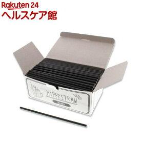 ペーパーストロー 業務用 箱入り 包装なし ブラック(300本入)