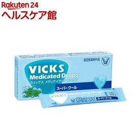 ヴイックス メディケイテッド ドロップ スーパークール(20コ入)【ヴィックス ドロップ(VICKS)】