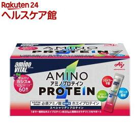 アミノバイタル アミノプロテイン カシス味(4.3g*60本入)【spts9】【アミノバイタル(AMINO VITAL)】
