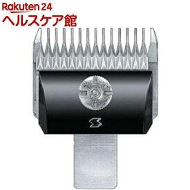 スピーディク 純正替刃 5mm(1コ入)【スピーディク】