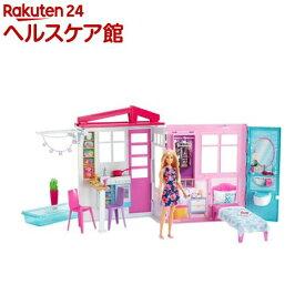 バービー かわいいピンクのプールハウス FXG55(1セット)【バービー人形】