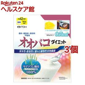 オオバコダイエット(500g*3コセット)【井藤漢方】