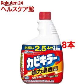 カビキラー 付替用 特大サイズ(1000g*8コセット)【slide_e7】【カビキラー】