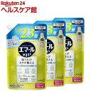 エマール 洗濯洗剤 リフレッシュグリーンの香り 詰め替え 大サイズ(920mL*3コセット)...