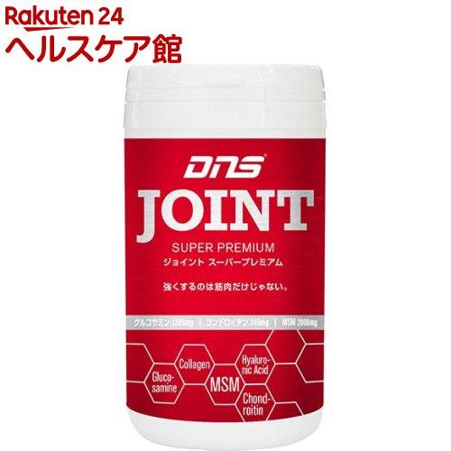 DNS ジョイントスーパープレミアム(540粒)【DNS(ディーエヌエス)】