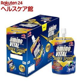 アミノバイタル ゼリー スーパースポーツ(100g*6個入)【spts9】【spts3】【アミノバイタル(AMINO VITAL)】