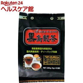 黒烏龍茶(5g*52袋入)【more30】