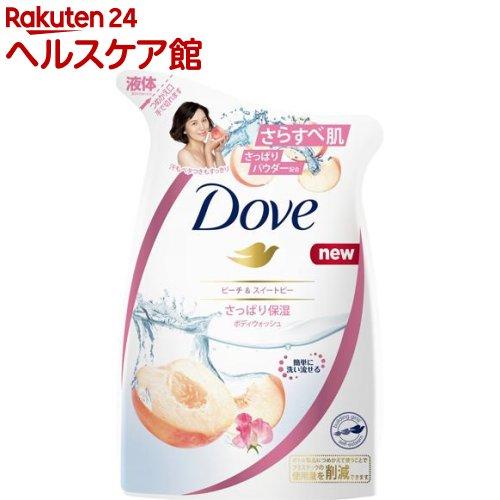 ダヴ ボディウォッシュ ハーモニー 詰替(360g)【ダヴ(Dove)】