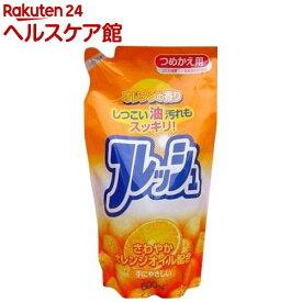 オレンジオイル配合 フレッシュ つめかえ用(500ml)【more99】