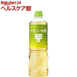 ミツカン やさしいお酢 業務用(1L)【ミツカン やさしいお酢】