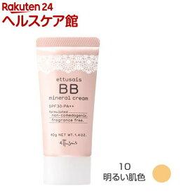エテュセ BBミネラルクリーム 10 明るい肌色(40g)【エテュセ】