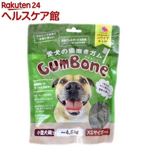 ガムボーン 愛犬の歯磨きガム XSサイズ(57本入)【ガムボーン(GumBone)】