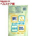 キッチンコーナー どっさりポリ袋 冷凍用 KC-82(200枚入)【キッチンコーナー】