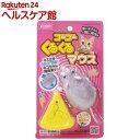 NYANTA CLUB ゴーゴーくるくるマウス(1個)【NYANTA CLUB】