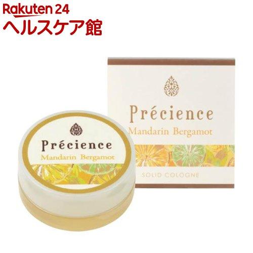 プレッシェンス ソリッドコロン マンダリンベルガモット(5g)【プレッシェンス】