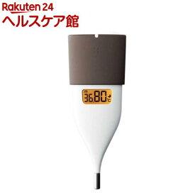 オムロン 婦人用電子体温計 ブラウン MC-652LC-BW(1台)