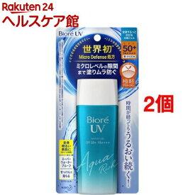 ビオレ UV アクアリッチ ウォータリージェル(90ml*2個セット)【ビオレ】