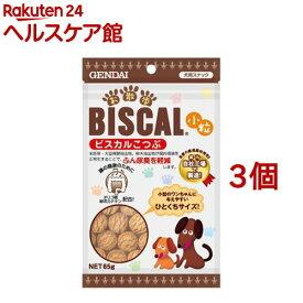 ビスカル 小粒(65g*3コセット)【ビスカル】