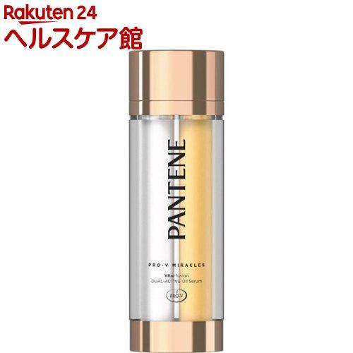 パンテーン ミラクルズ ヴィタフュージョン デュアル アクティブ オイルセラム(21g+21g)【PANTENE(パンテーン)】