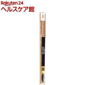 レブロン カラーステイ ブロウペンシル 01 ブロンド(0.35g)【レブロン(REVLON)】