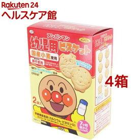アンパンマン 幼児用ビスケット(84g(42g*2袋)*4箱セット)【不二家 アンパンマン】
