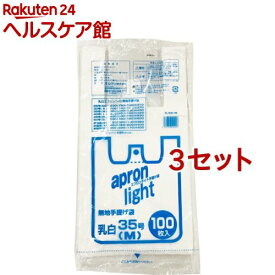 オルディ エプロンライト 無地手提げ袋 35号 乳白 Mサイズ EL-W35-100(100枚入*3セット)【オルディ】