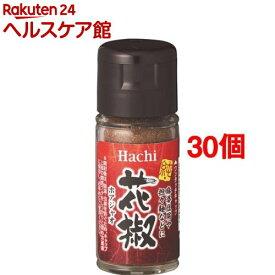 ハチ食品 純・花椒(9.5g*30個セット)【Hachi(ハチ)】